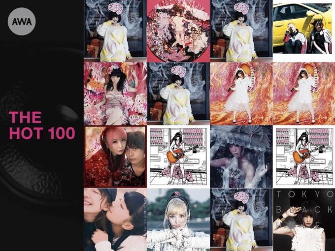 大森靖子の楽曲が「AWA」のランキング上位を独占!本人登場のLOUNGEが大反響