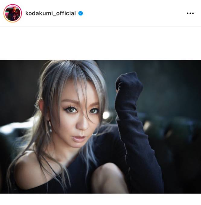 """倖田來未、美ボディ際立つ""""ピタ服""""SHOTに反響「スタイル最高」「美しすぎる」"""