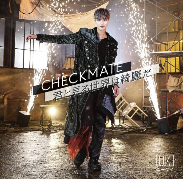 UK(Apeace)、ジャケット解禁&新曲「CHECKMATE」MV も話題サムネイル画像!
