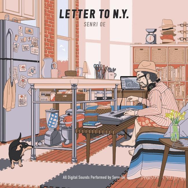 大江千里、ニューアルバム「Letter to N.Y.」から『Out of Chaos』MV完成