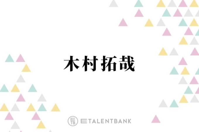 """木村拓哉の俳優としての""""凄さ""""を明石家さんまが明かす「台本…」"""
