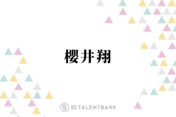 """櫻井翔「ダイエットにいいかどうかは…」""""女優から勧められた""""最近飲んでいるものを明かす"""