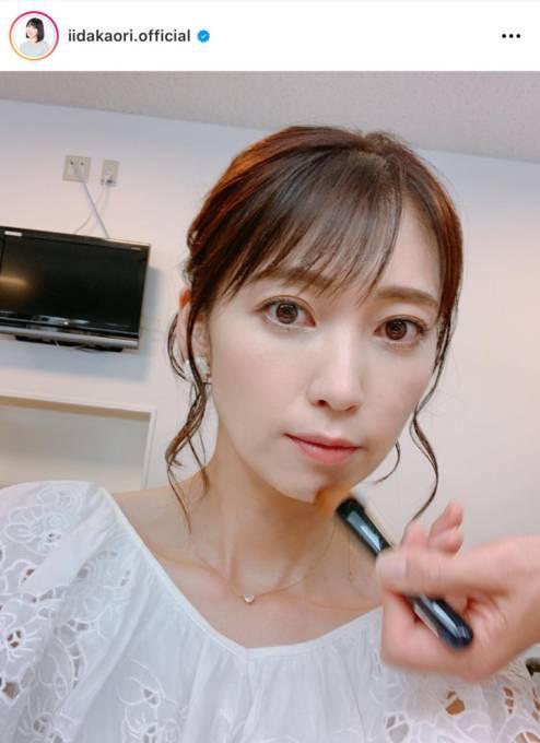 飯田圭織、アップスタイル&お仕事メイクSHOTに辻希美も「可愛い!!!!!!!!!!」