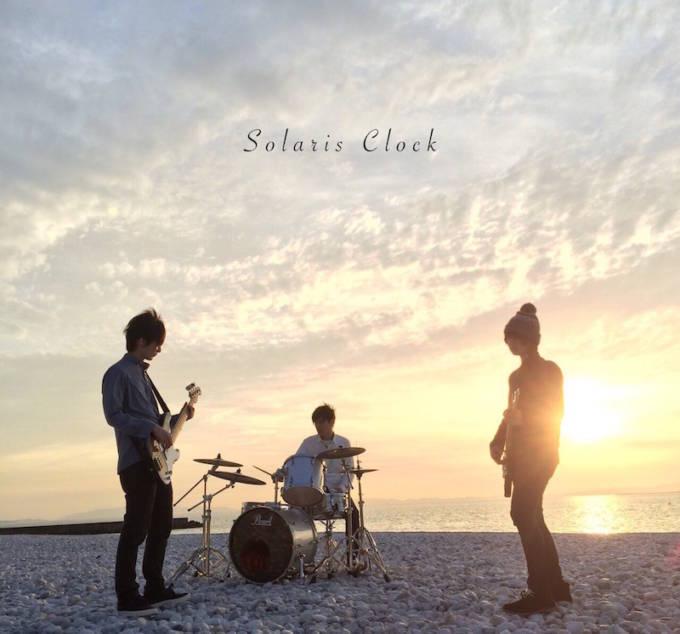 Solaris Clock、ゲストにネットで話題の大注目ボカロP一二三を迎えた新曲「誘惑惑星少女」をリリース