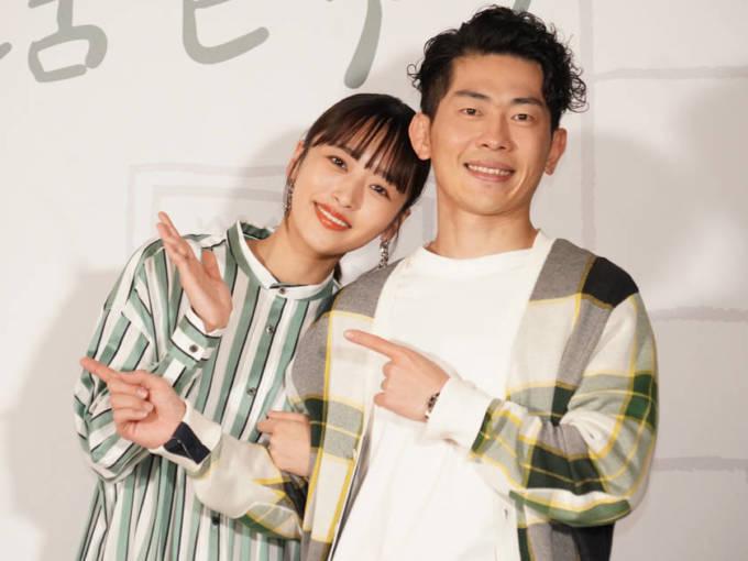 「お似合いの夫婦」近藤千尋、夫・ジャンポケ太田との腕組みSHOTにファンほっこり「本当に幸せそう」