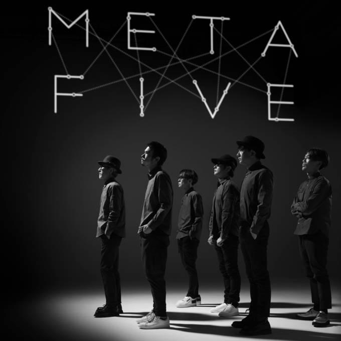METAFIVE、5年ぶりの2ndフルアルバムより新曲「The Paramedics」配信開始&MV公開