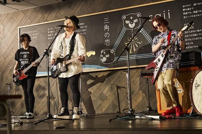 saji、TikTok発ヒットの泣ける曲「三角の恋」をblackboardでプレミア公開