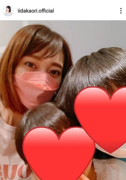 飯田圭織、子供たちとの楽しそうな3SHOT公開「立派な良いお母さん」サムネイル画像!