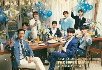 SUPER JUNIOR、ファンクラブ10周年記念オンラインイベント『E.L.F-JAPAN 10th Anniversary ~The SUPER Blue Party~』DVD/Blu-ray発売決定