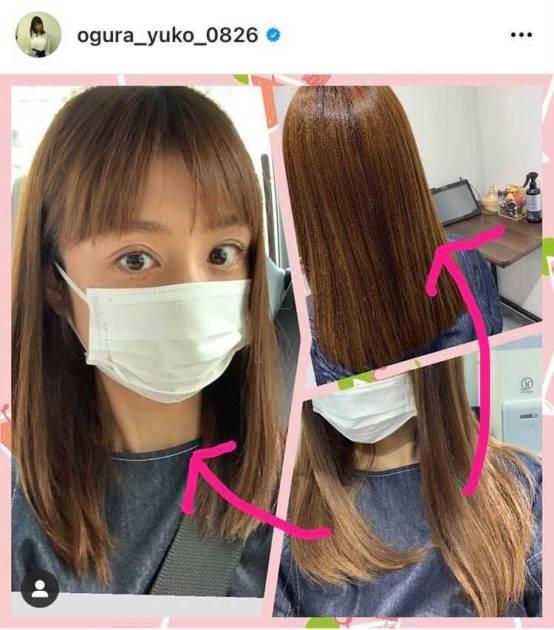 小倉優子、ヘアカットのビフォーアフター写真を公開し反響「短いのも似合ってます」サムネイル画像!