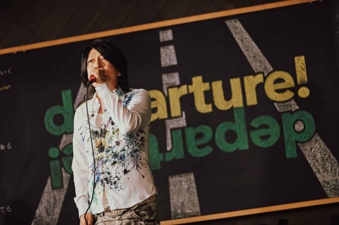 小野正利、アニメ主題歌として不動の人気を誇る『departure!』をblackboardで披露