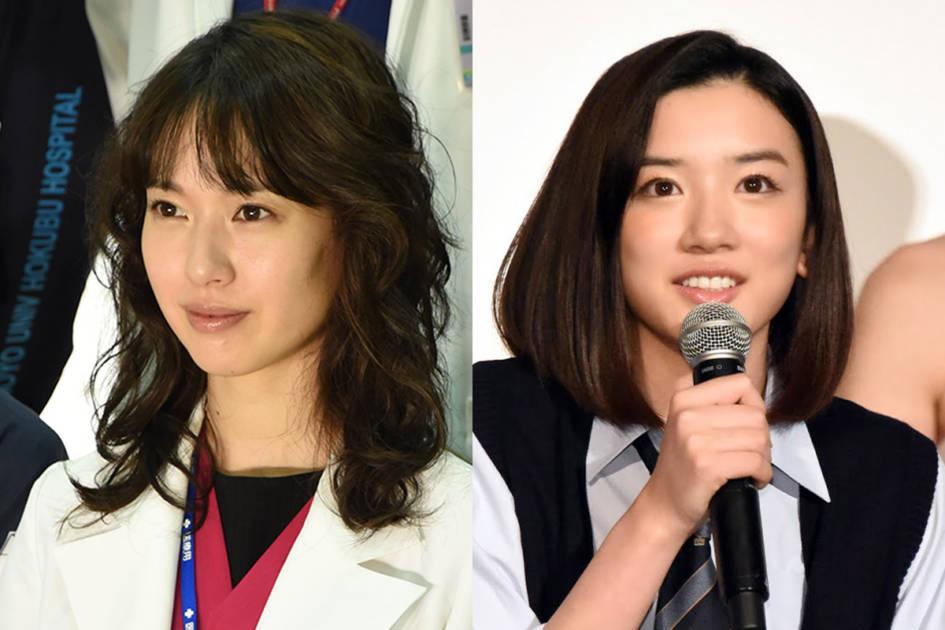 永野芽郁、戸田恵梨香から心配されている食生活とは?「1日1食は…」サムネイル画像!