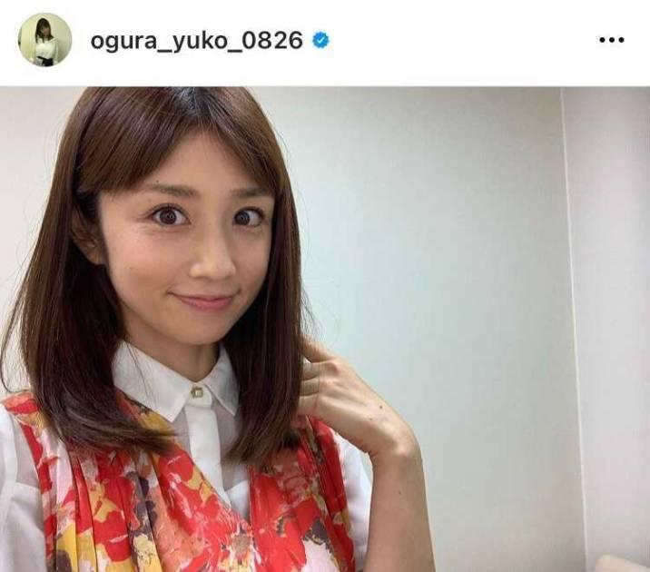 小倉優子、三男の階段を上手にのぼる元気SHOTに「成長早い」「凄い」の声サムネイル画像!