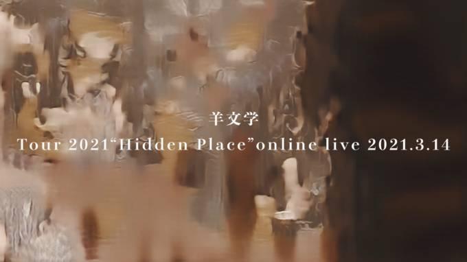 羊文学、初の映像作品となるライブDVDのハイライト映像&ジャケット写真が公開