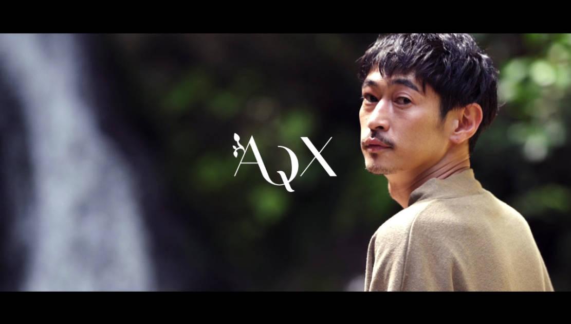 窪塚洋介によるスキンケア〈AQX(アックス)〉コンセプトムービー公開サムネイル画像!