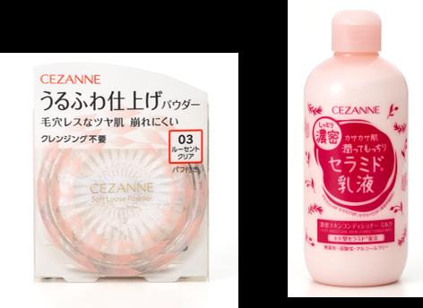 セザンヌ、マスクに色移りしにくい「クリアカラー」と全身に使えるヒト型セラミド配合の乳液を発売