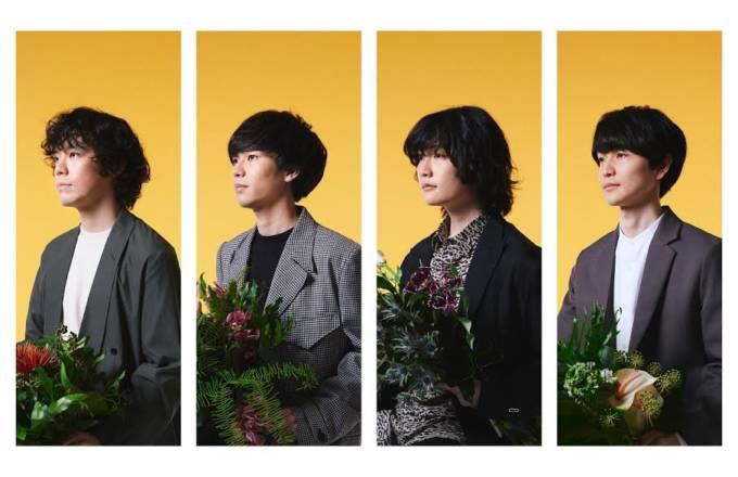 The Songbards、MV公開中の最新曲「夕景」がポカリスエット協力WEBムービーに起用