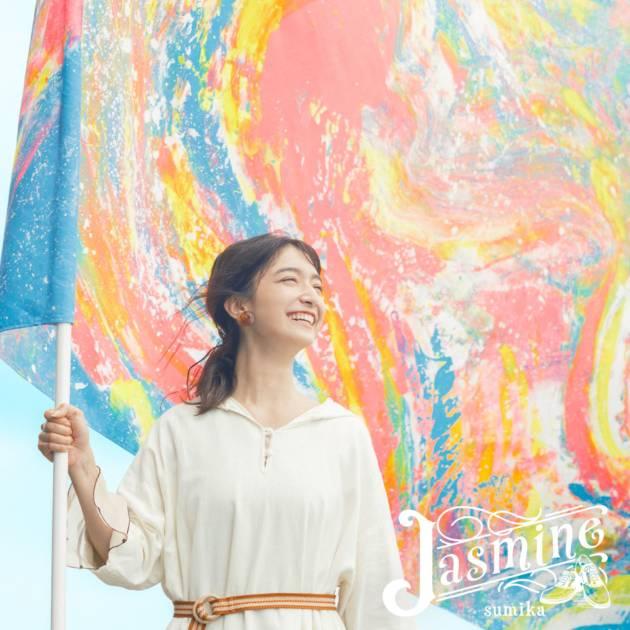 sumika、『バイキング MORE』テーマソングとして話題の新曲「Jasmine」配信限定リリース決定サムネイル画像!