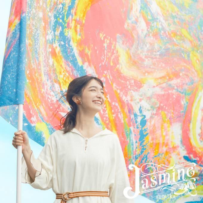 sumika、『バイキング MORE』テーマソングとして話題の新曲「Jasmine」配信限定リリース決定