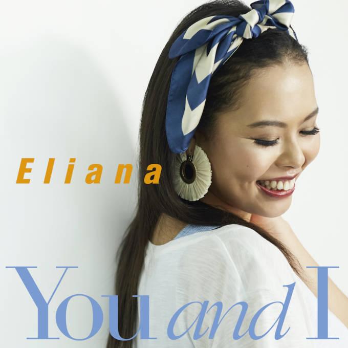 「進撃の巨人」や劇場版「七つの大罪」の挿入歌を歌う注目のシンガーであり、ミュージカル俳優のエリアンナ(Eliana)が配信シングル「You and I」をリリース