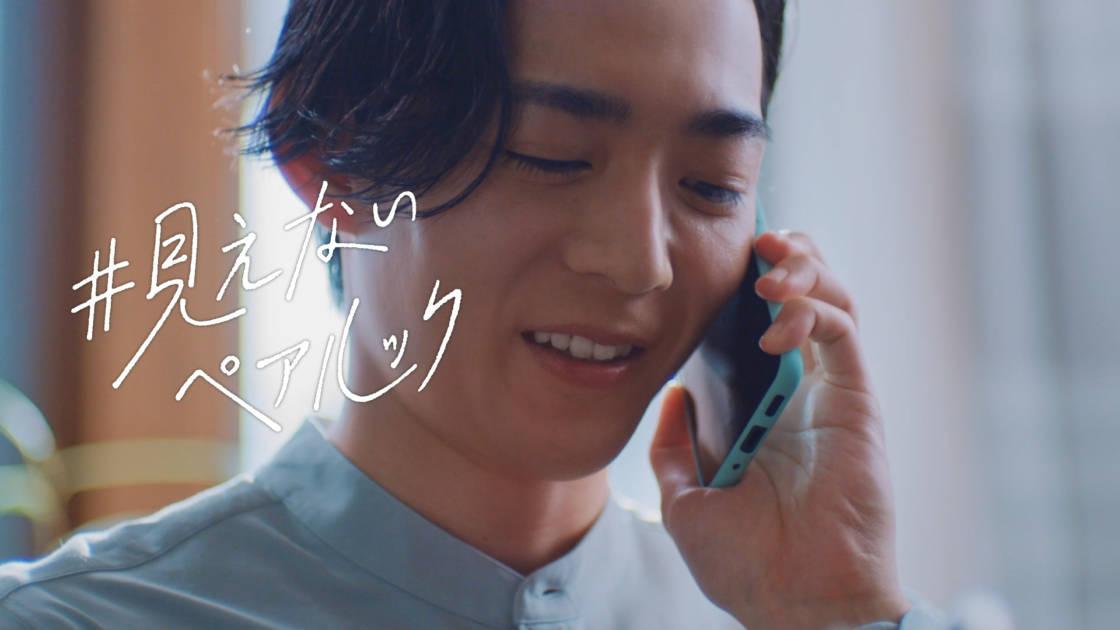 ロクシタン、竜星涼・入江甚儀が出演する胸キュン動画「#見えないペアルック」第2弾を公開!サムネイル画像!