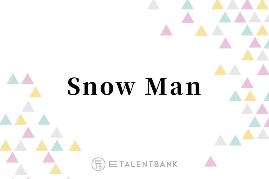 """Snow Manラウール、渡辺翔太を""""激怒""""させてしまった行動とは?「バスタオルを…」サムネイル画像!"""