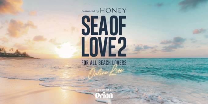 """""""海の日""""7月22日開催の雑誌「HONEY」主催のスペシャルな音楽配信ライブ「SEA OF LOVE」の第2弾にHY、WST、Lisa Halimら""""海を愛するアーティスト""""が出演決定"""