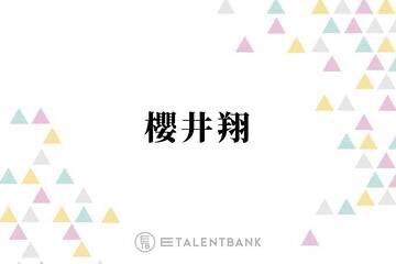 嵐・櫻井翔、広瀬すずからのバレンタインの差し入れに感動した理由とは?「1個1個に…」サムネイル画像!