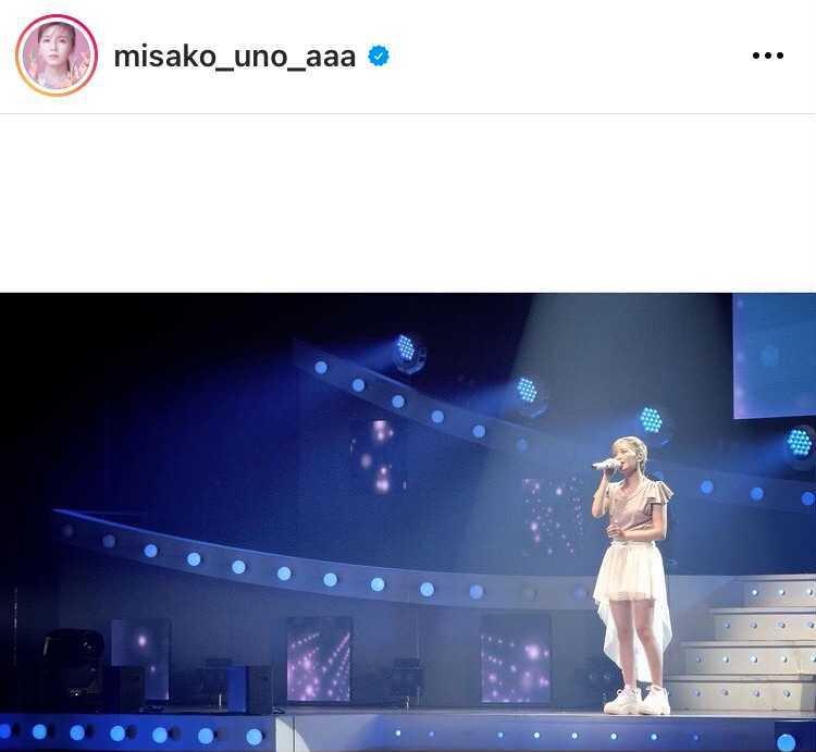AAA宇野実彩子、35歳バースデー報告のステージSHOTに「35歳とは思えぬ美しさ」「永遠に大好き」の声
