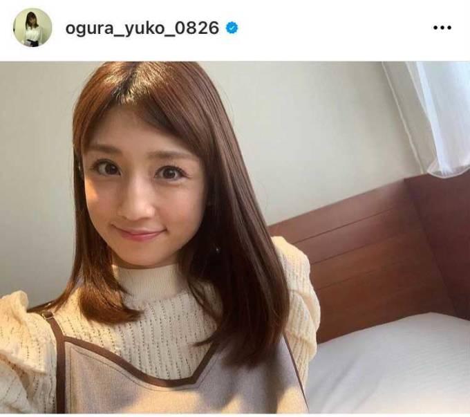 """小倉優子、ポジティブ微笑みSHOT&""""最近の定番""""夕食公開「うちも今日はそれにしよう」「マネしちゃいますね」"""