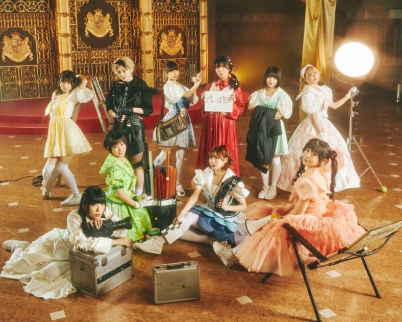 でんぱ組.inc、ねもぺろ&チャぺの泉の新曲も収録したニューシングル発売サムネイル画像!