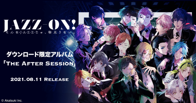 JAZZ-ON!、第二部シリーズのアフターストーリーを含むアルバムをダウンロード限定でリリース決定
