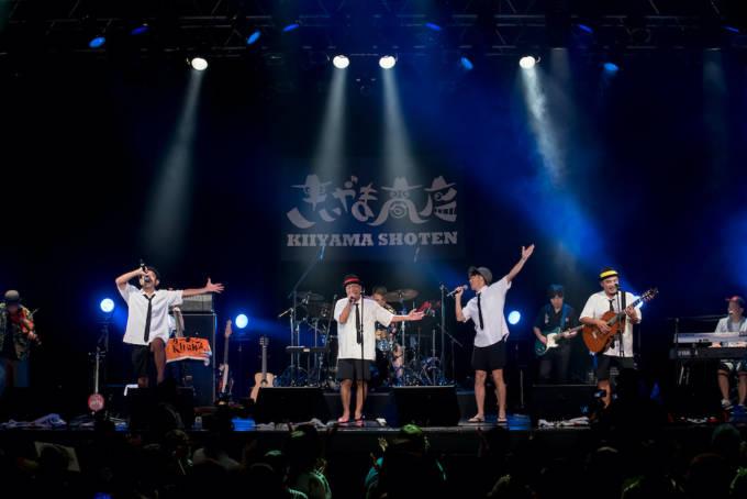 きいやま商店、地元沖縄で『アカサタナ』CD発売記念ライブ!盟友ナオト・インティライミがサプライズ・ゲストで登場