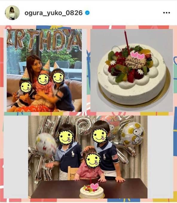 小倉優子、三男1歳の誕生日を報告&家族4SHOT公開「素敵な写真」「成長は早いですね」
