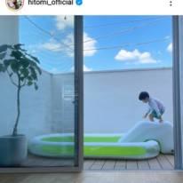 """hitomi、自宅テラスで息子3人と""""おうちプール""""満喫の4SHOT公開「ベビっ子も人生初のプール」"""