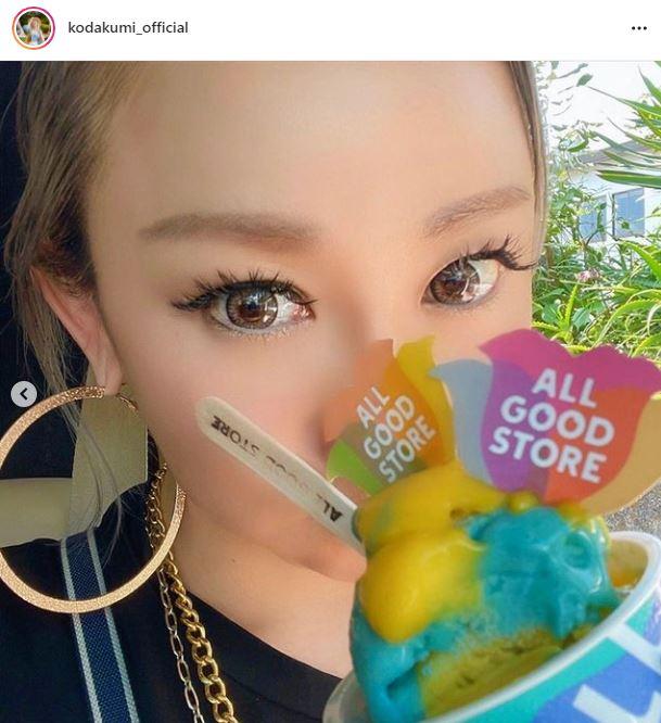 """倖田來未、カラフルアイスの""""映え""""SHOTに「可愛さが増し増し」「顔面偏差値がたかすぎる」の声"""