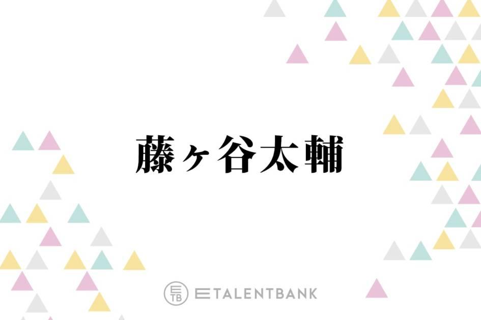 キスマイ藤ヶ谷と中居正広の関係性にファン歓喜「愛しか感じない」「大好きなんだろうね」サムネイル画像!