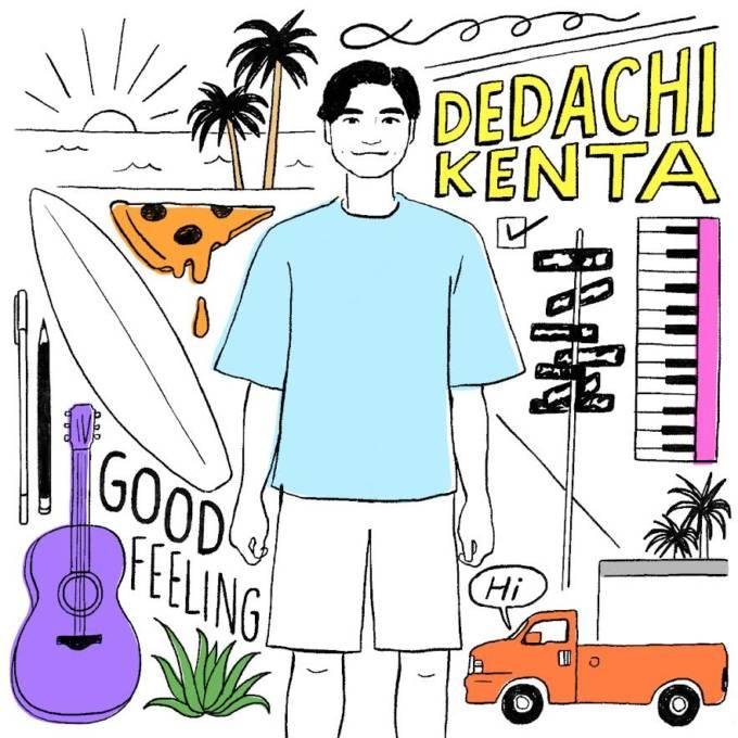 DedachiKenta、約9カ月ぶりとなるオリジナル新曲をリリース