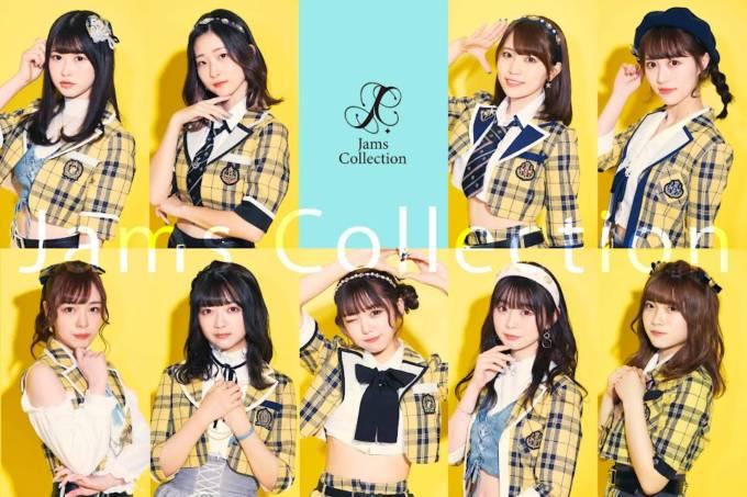 JamsCollection、全8曲入り1st Digital Album『ジャムズセレクション』リリース