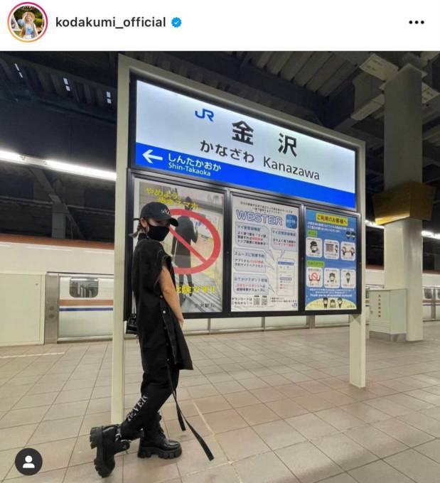 「スタイルいい」倖田來未、移動中のラフなブラックコーデに反響「寝起きすら格好良い」