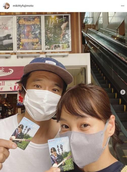 藤本美貴、夫・庄司智春と映画デートSHOTに「夫婦円満いいね」「可愛いです」の声