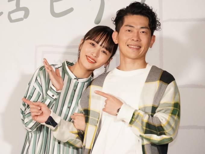 近藤千尋、夫・ジャンポケ太田とラブラブ撮影オフショットに反響「ずっと新婚みたい」「憧れの夫婦」