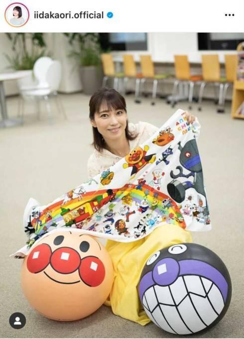 飯田圭織、娘からの手作りプレゼント披露し反響「嬉しいプレゼントですね」「素晴らしい」