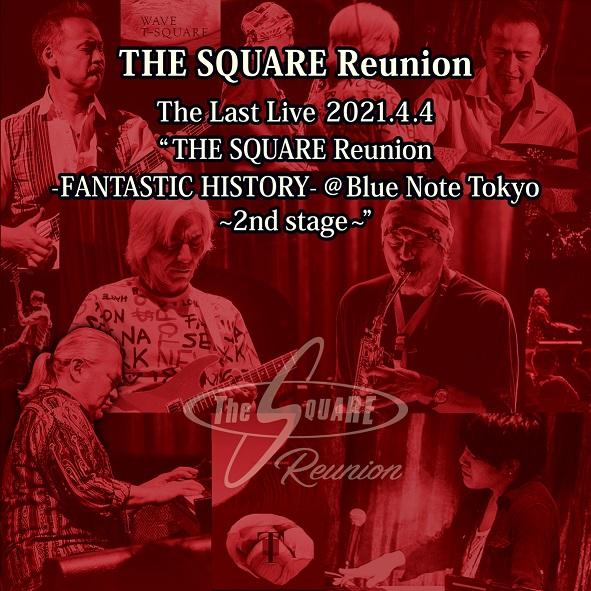 """T-SQUARE初期メンバーによる""""THE SQUARE Reunion""""のラストライブ音源を緊急発売決定"""