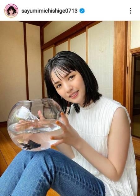 「透明感!」道重さゆみ、爽やかなノースリーブトップスSHOTに反響「圧倒的に可愛い」サムネイル画像!