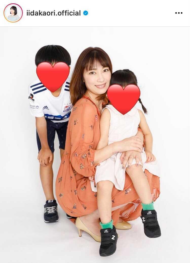 飯田圭織、40歳誕生日を報告&息子と娘との3SHOT公開「素敵なお写真」「とても40には見えない」
