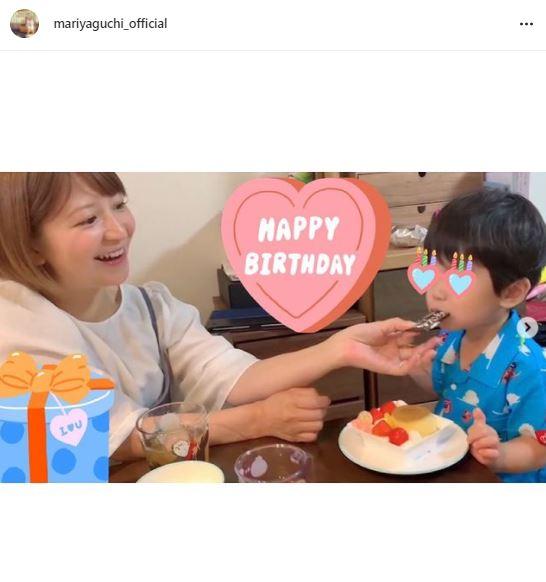 第2子妊娠中の矢口真里、長男2歳とのバースデー2SHOTを公開「大きくなりましたね」「世界一可愛い」サムネイル画像!