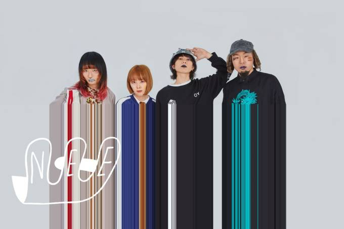 NEE、メジャーデビューアルバムよりリード曲「第一次世界」を8月18日に配信リリース決定