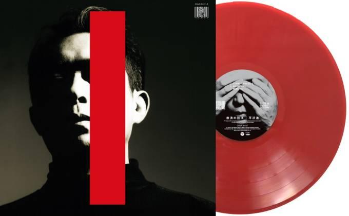 平沢進、20世紀の傑作ソロ・アルバム2作品をカラーヴァイナルでアナログ化が決定