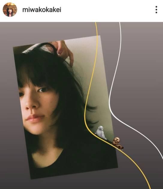 """筧美和子、""""珍しい""""黒髪の無造作ヘアSHOTに反響「新鮮」「素敵ですっ」「とても美しい」サムネイル画像!"""